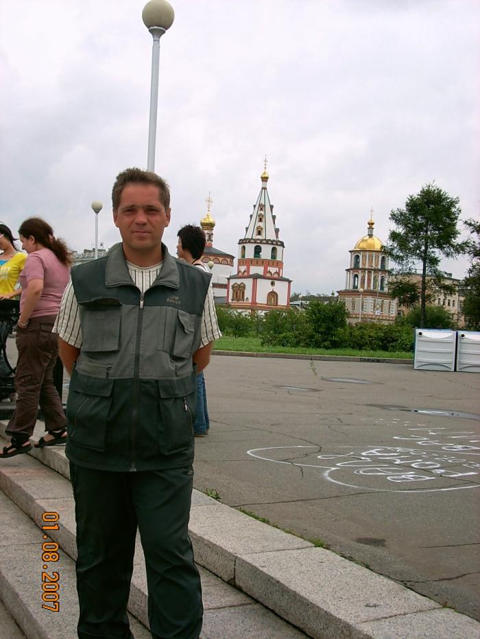 Евгений вакуленко