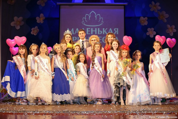 Представление себя на детский конкурс красоты