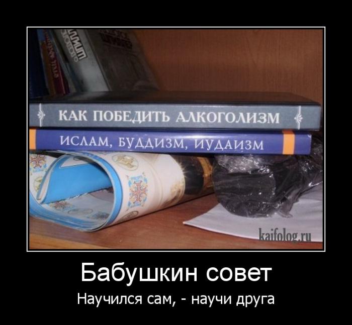 вывод из альметьевск запоя-2
