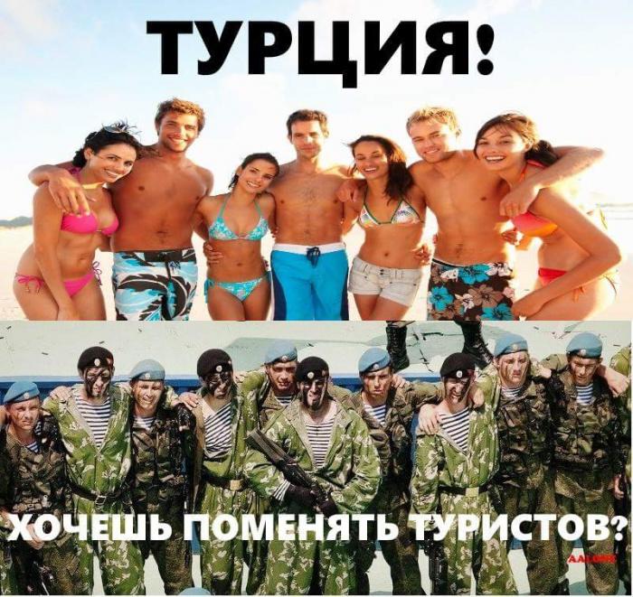 http://r.mtdata.ru/r700x756/u23/photo38C9/20616515727-0/original.jpeg