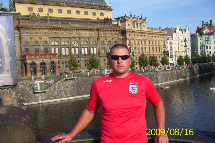 знакомства с чешскими мужчинами