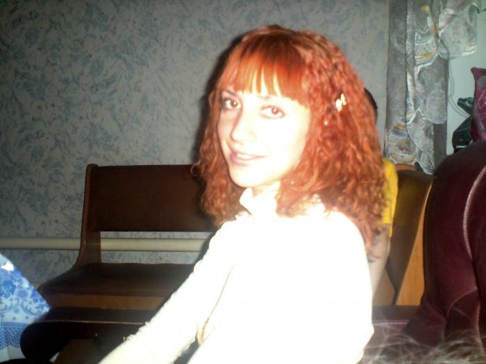 Татьяна чернакова медитации