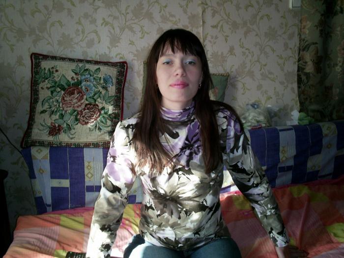 Секс знакомства челябинск без смс бесплатно фото 14-904