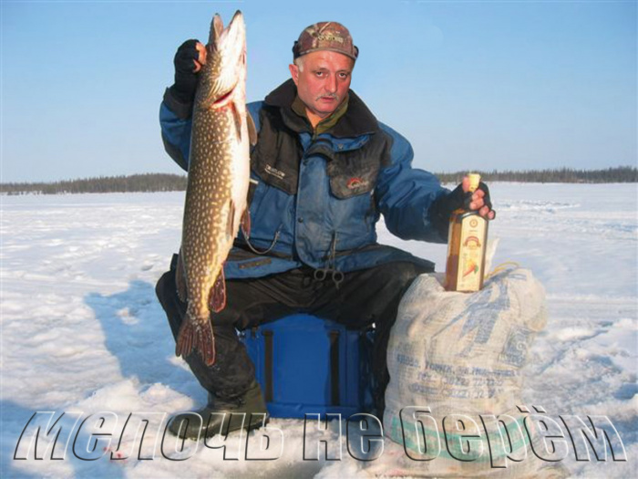 фотомонтаж для рыбаков i