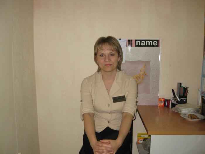 Запись в ленте пользователя Екатерина Гнездилова - МирТесен