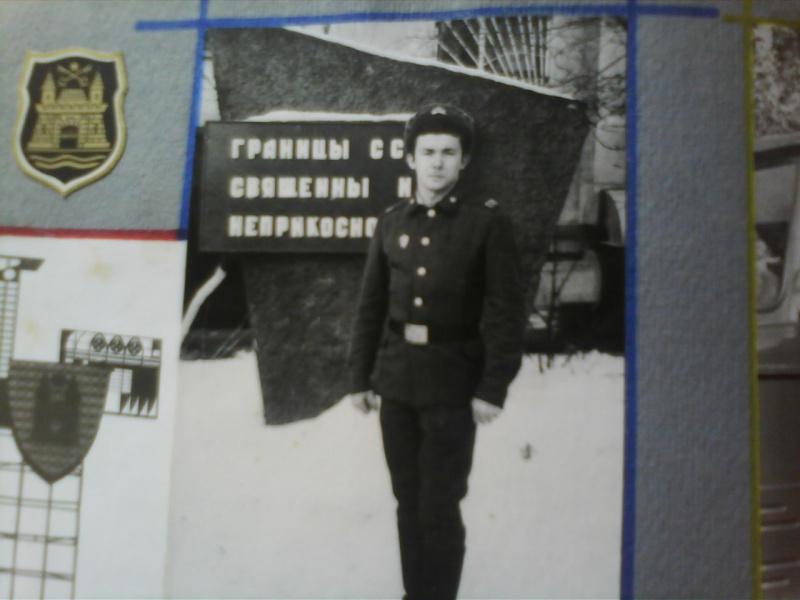Родичев С.Ф.
