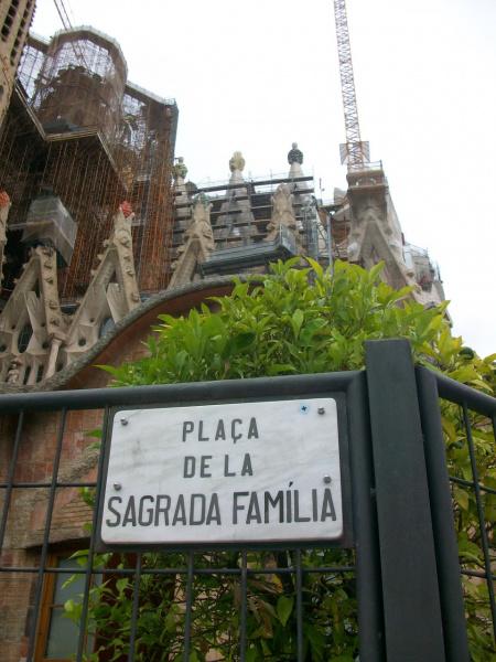 Сограда Фамилиа