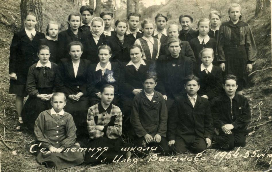 1955 г. Илья-Высоковская школа