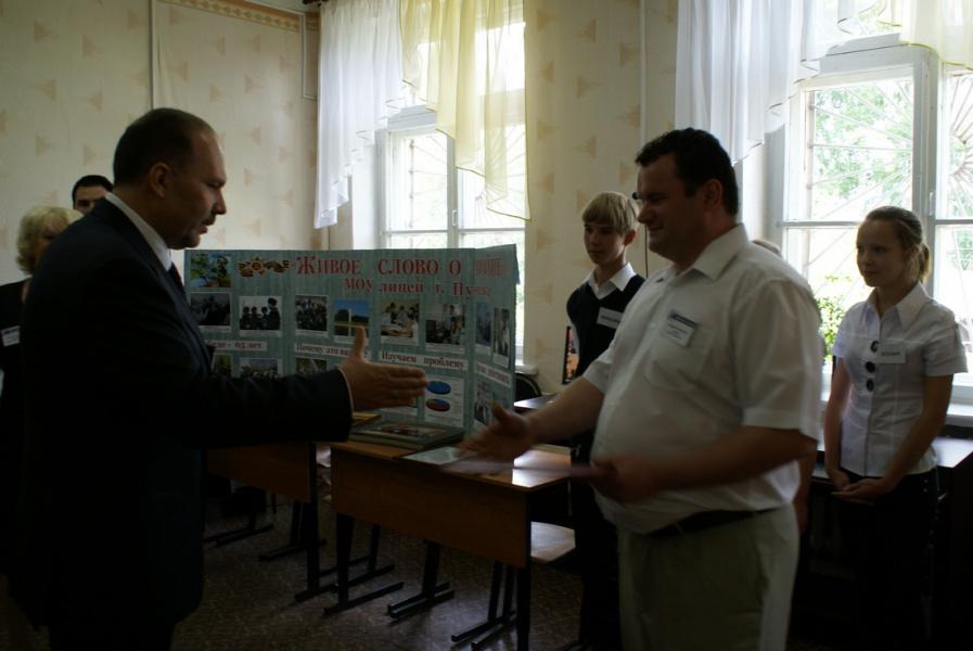 Гаюков Андрей Валерьевич - учитель информатики