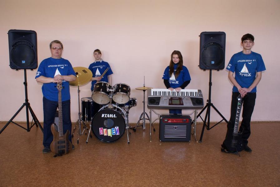 Школьный ВИА 2011 года