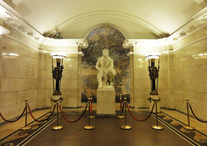 Станция метро  Пушкинская