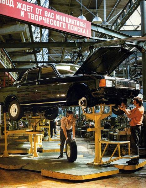 Сборка новой модели Волги на заводе ГАЗ, г. Горький, 1983 год