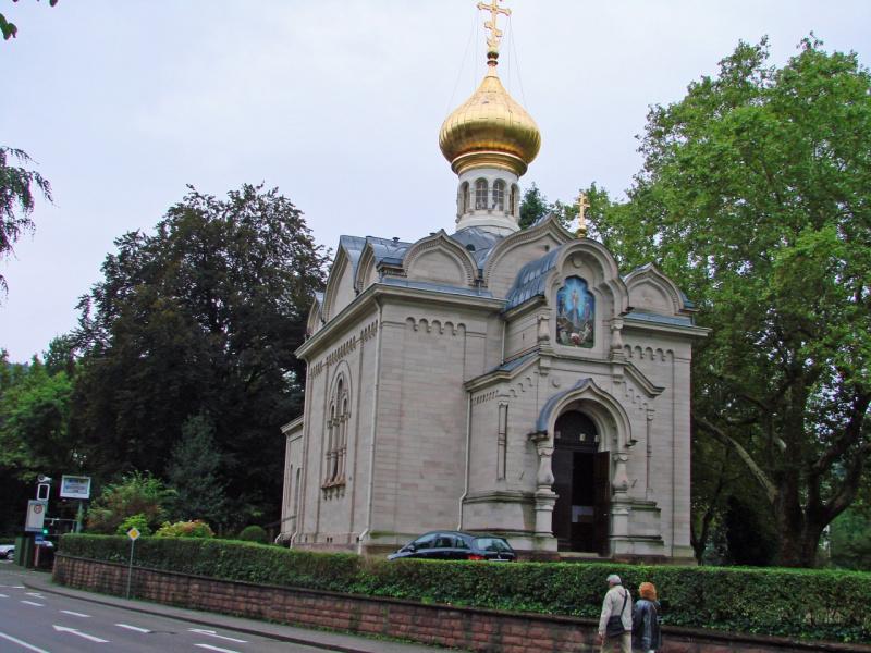 Германия. Православная церковь в Баден Бадене.