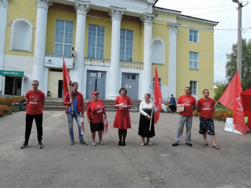 На митинге КПРФ