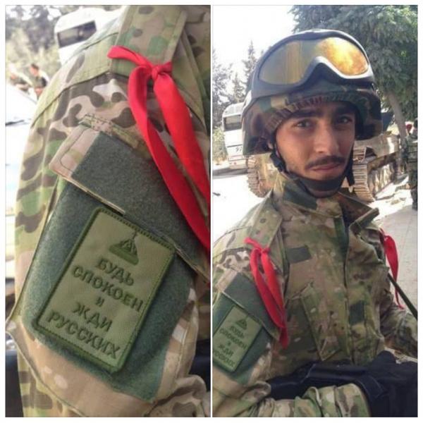 Шеврон бойца сирийской армии