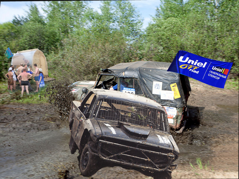 Uniel off-road и Баня