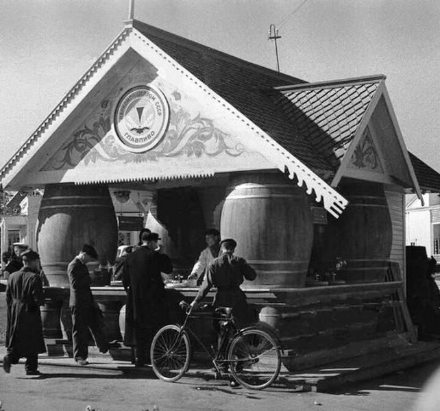 ГлавпЫво. 1939 год