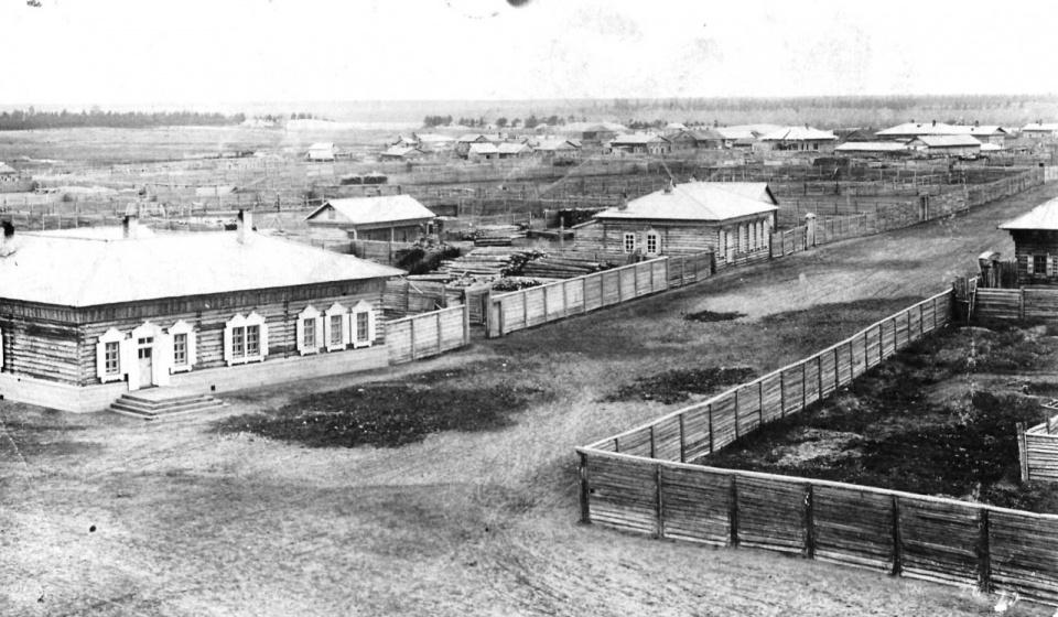 1881г. Вилюйск