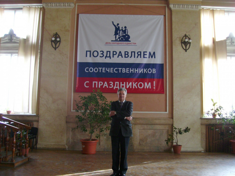 День народного единства в Харькове