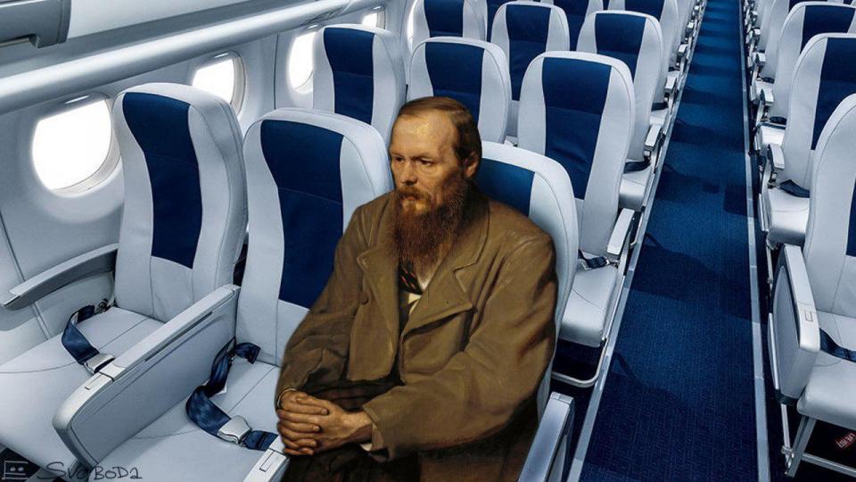 """Аэропорт """"Пулково"""" теперь им. """"Достоевского"""""""