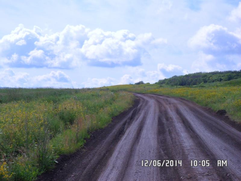 Лучшие дороги России