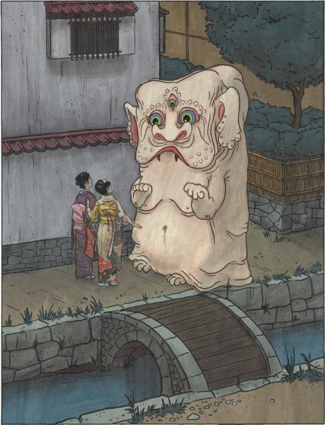Нурикабэ