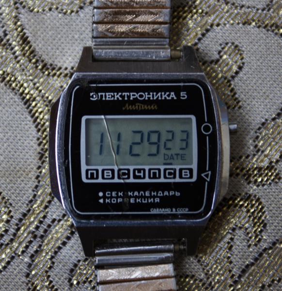 """Часы """"Электроника Литиум"""""""