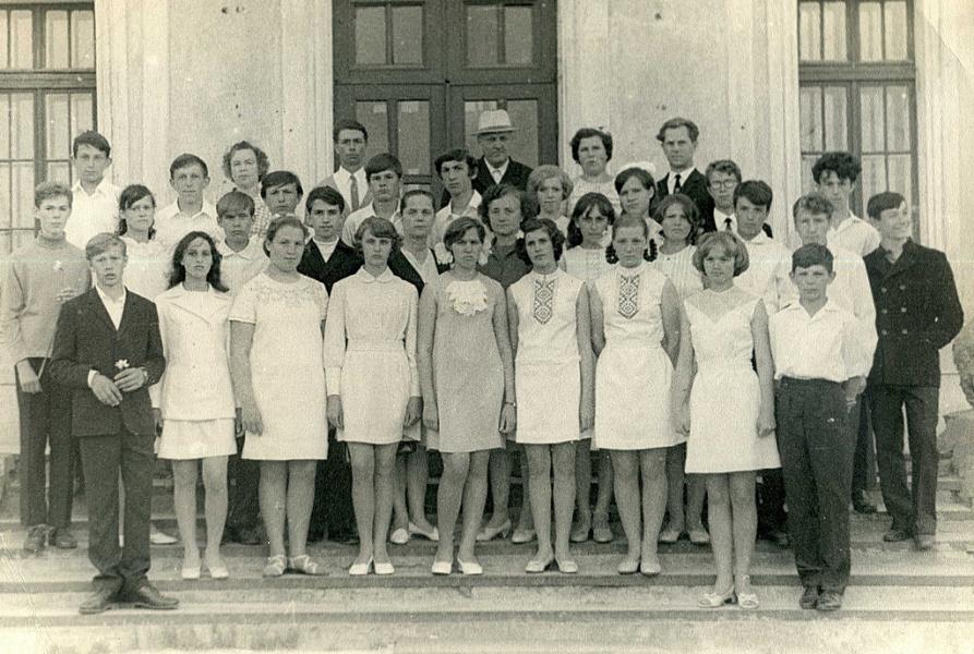 8-й Б. Выпуск 1971 г.