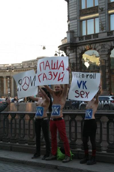 Полуобнажённые защитники Дурова