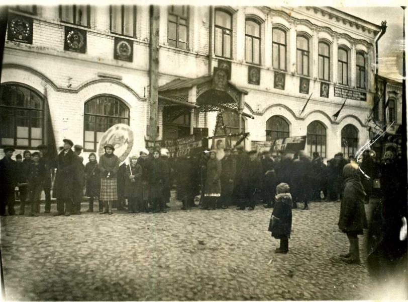1939 г. На демонстрацию