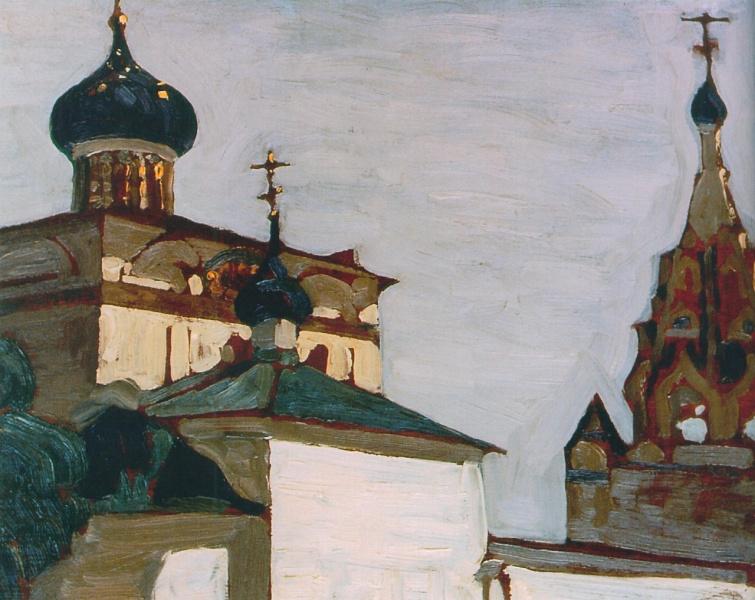 Ярославль.Церковь Рождества Богородицы.1903.