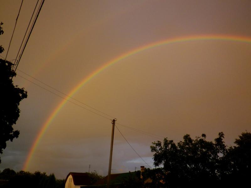 Гало радуга на моей улице 21.08.17