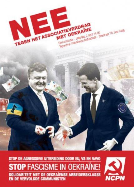 """В Голландии появились листовки: """"Остановите фашизм на Украине!"""""""
