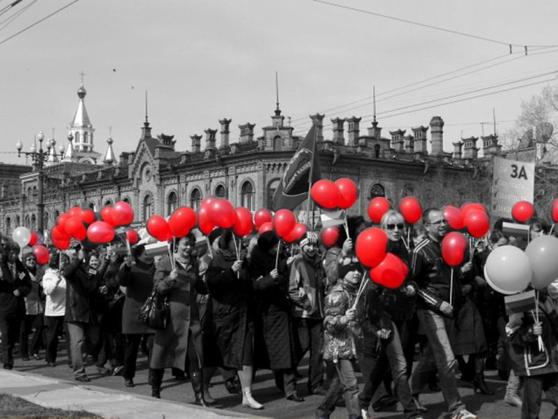 7 ноября - Красный день календаря