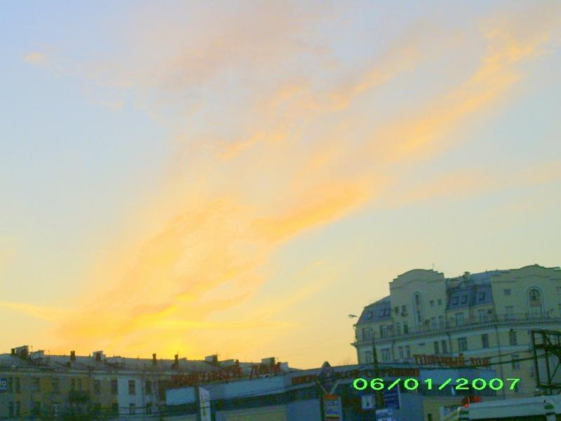 Вечер у м. Тушинская