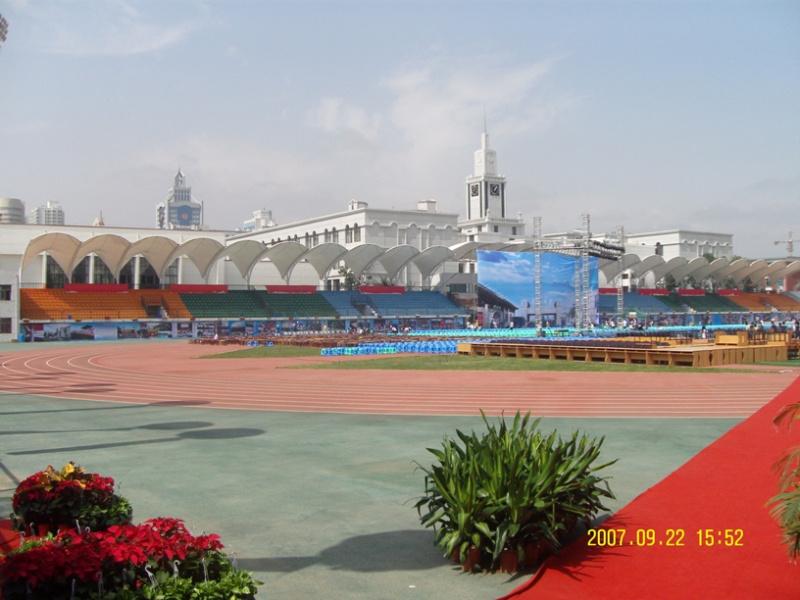 Ланьчжоу. 100-летие моего университета.