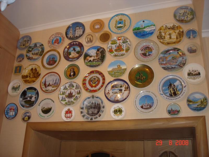 Декоративные тарелки городов
