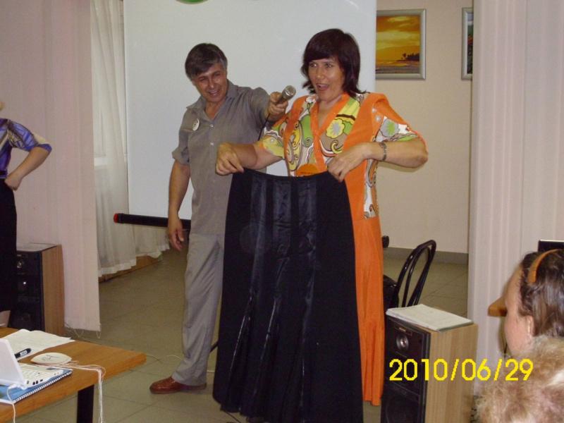 Любимая юбка