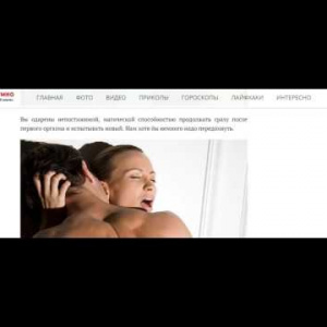 Самые интересные сексуальные рекорды гиннеса