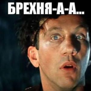 Програмував на безконтрольну видачу готівки: в Одесі затримано мешканця Луганщини, який інфікував банкомати шкідливим ПЗ - Цензор.НЕТ 1380