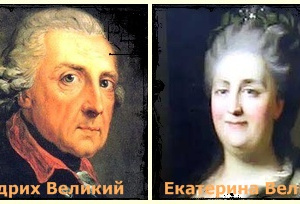 Екатерина 2 секс бомба русского пристола