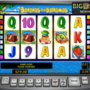 игры игровые автоматы большой куш
