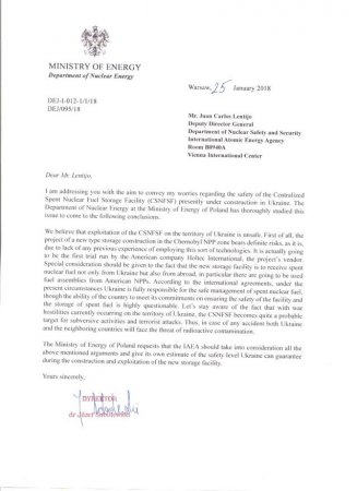 Польша-Украина: огонь по своим