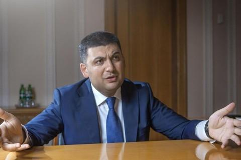 Гройсман: Украина ежегодно тратит 130 миллиардов гривен на выплаты по внешним долгам