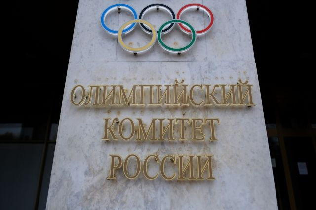ОКР выразил сожаление по поводу отклонения CAS апелляции 47 спортсменов