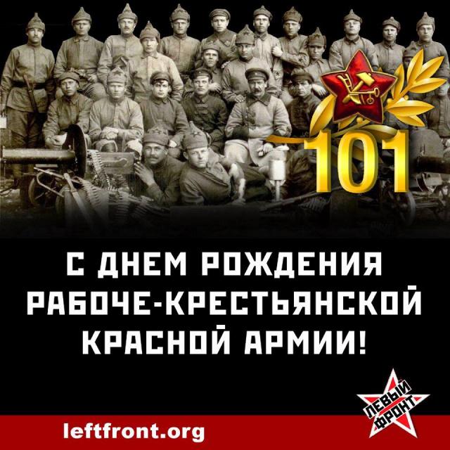 Народ и армия должны быть едины в борьбе с путинизмом-медведизмом!