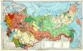 Оценки роли СССР