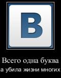 ОБРАЩЕНИЕ К ПРЕЗИДЕНТУ РФ