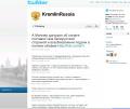 Медведев завел аккаунт в Twitter !!