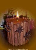 Свеча коричная восковая